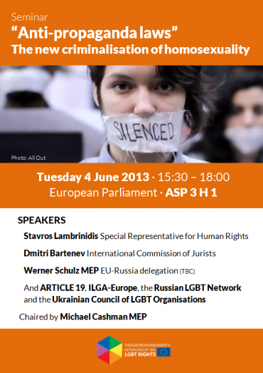 "Upcoming Intergroup event: ""Anti-propaganda laws"", the new criminalisation of homosexuality"